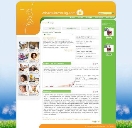 Дизайн сайт на тильде