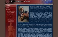 web design - nachkova.hit.bg