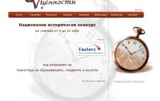 web design - www.values.bg